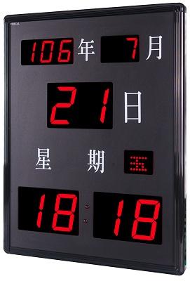 MD-00009 MD-410CX  月曆鐘(黑/民國年/無抬頭)