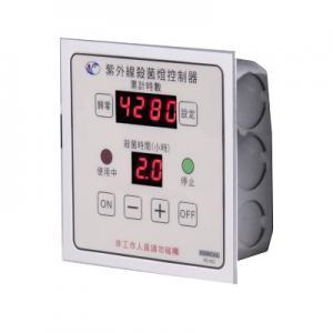 KR-00001 KR-402  紫外線殺菌燈控制器