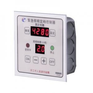 KT-00001 KT-402  緊急照明燈控制器