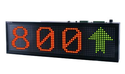 MV-00053 MC2-2041ALR  字幕機