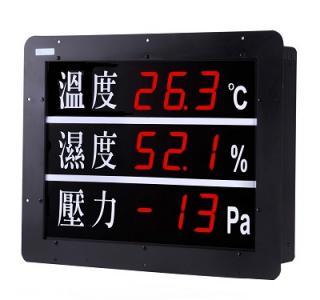 ADP-0027 ADP-3306AD  埋入溫溼度壓力顯示器(前貼字_RS-485)