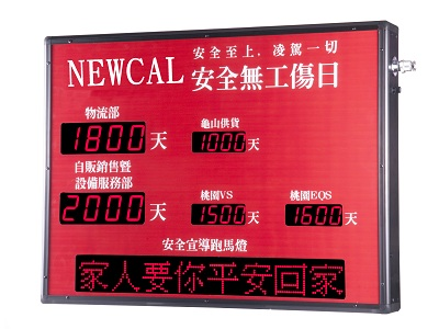 NP-00124 NP-5406MV8  工安顯示看板(6cmx4D-2欄/4cmx4Dx3欄,76mmx8字訊息顯示)