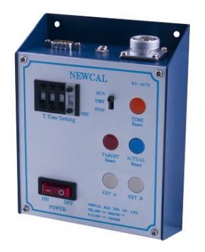 BX-00003 Monitor control box