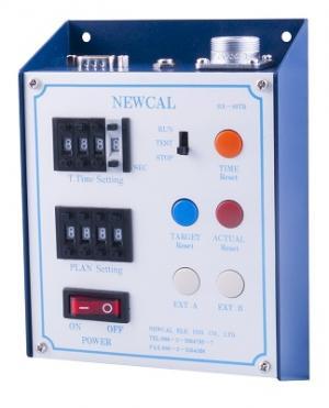 BX-00004 Monitor control box