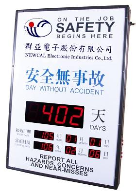 NP-00037 NP-1410CKD  LED Industrial safety Kanban