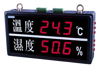 TH-00051 TH-2310AB  Temperature and humidity display (input:0-10Vdc/output:4~20mA)