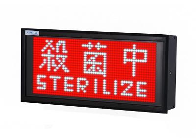 MVF-0002 MVF-3031P  In use Message sign
