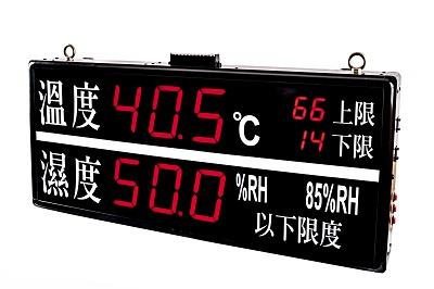 TH-00061 TH-2310AK  溫溼度顯示器(溫度HL設定/指撥)